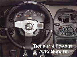 Министерство транспорта российской федерации (МИНТРАНС россии).