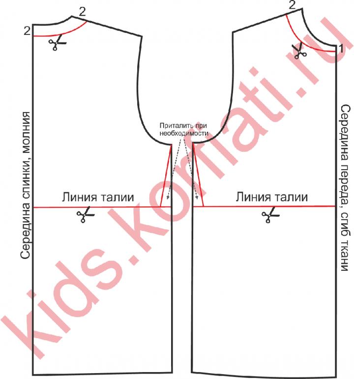 детская шерстяная жилетка для мальчика купить 110 см