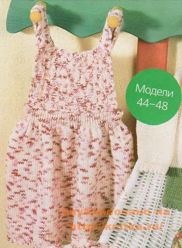 итальянская ткань для платья купить в москве