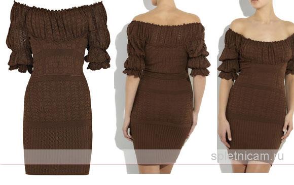 Купить Платье В Ульяновске