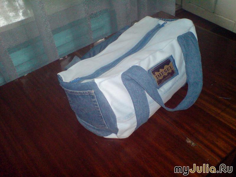Сшить дорожную сумку своими руками из джинсов своими руками