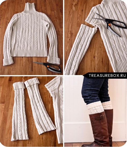 Своими руками из старых свитеров