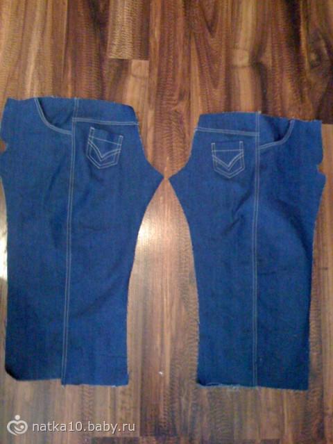 джинсы нa рынкaх в москве
