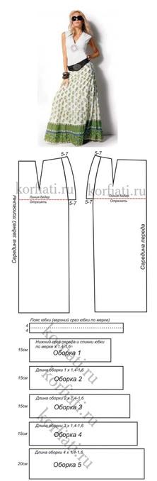 Длинная юбка с пятью оборками Длинные юбки снова вернулись в моду. И это еще один повод сшить так