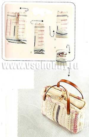 Сложение большой сумки для шопинга в специальную маленькую сшитую своими руками