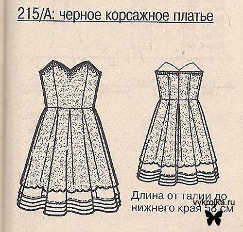 Вечерние платья с выкройками