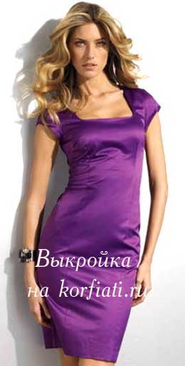Как сделать выкройку платья трапеция для начинающих фото 255