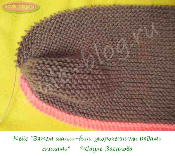 Шапка бини спицами схема вязания укороченными рядами 80