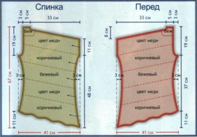 Летние кофточки крючком: схемы и описание, филейное вязание кофты-7
